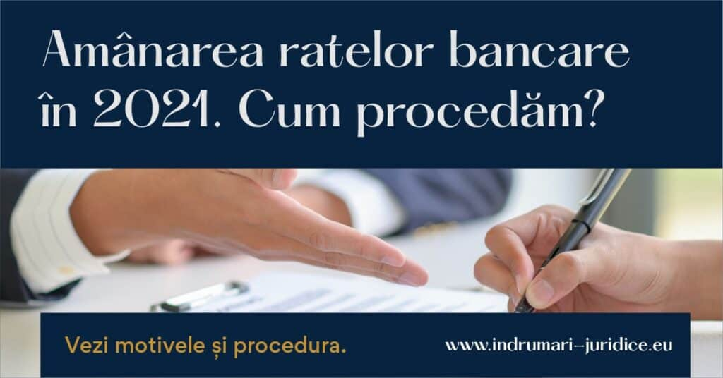 Amanare Rate 2021