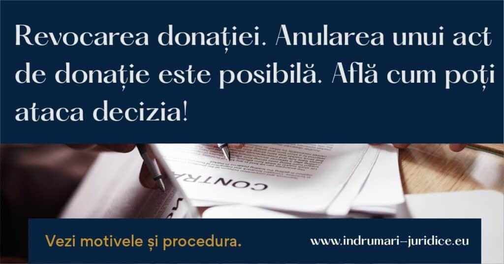 Revocarea Donatiei
